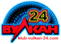 казино Вулкан 24